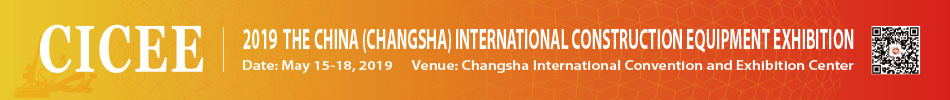China (Changsha) International Construction Machinery 2019
