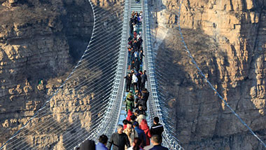 Hongyagu Bridge - World's longest glass bridge
