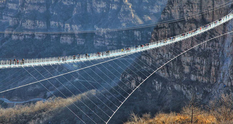 Hongyagu Suspension Bridge