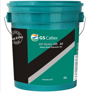 GS Caltex India to broaden presence in lubricants