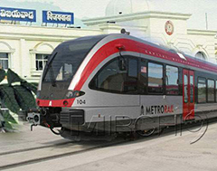Amaravati Metro Rail Corporation Ltd (AMRC)