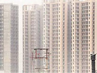 Tata Housing Avala Realty Project