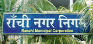Ranchi Municipal Corporation