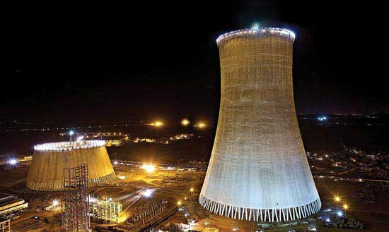 World Largest Cooling Tower