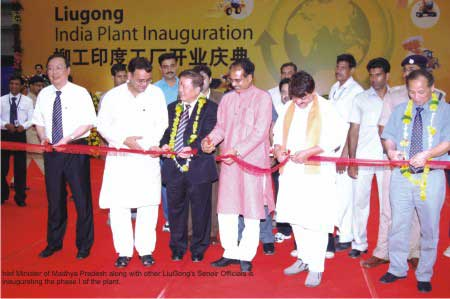 Indian Production Facility Inaugurated