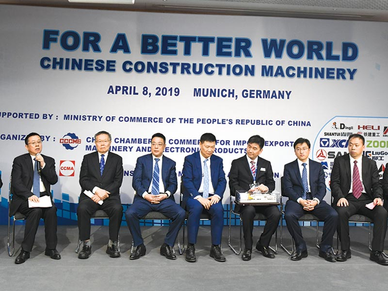 Chinese Major OEMs on bauma Platform for Global Promotion and Expansion