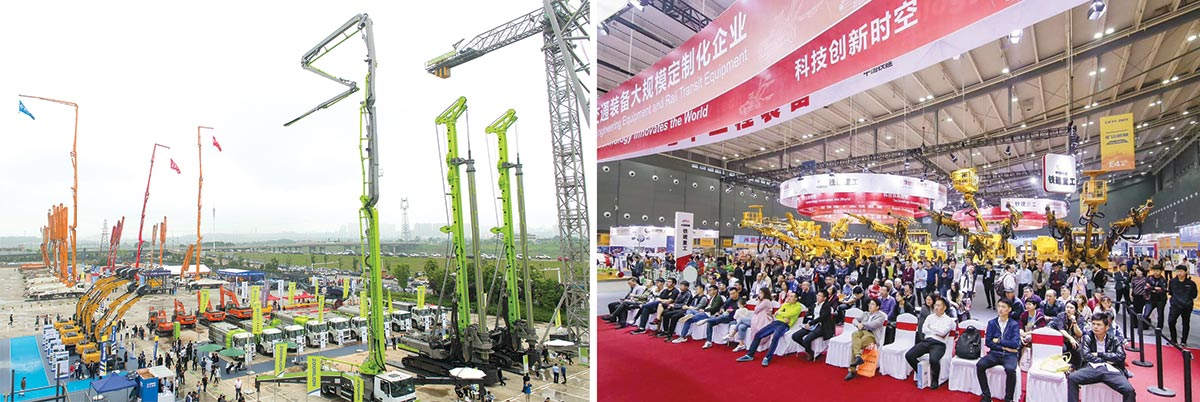 Changsha International Construction Equipment Exhibition