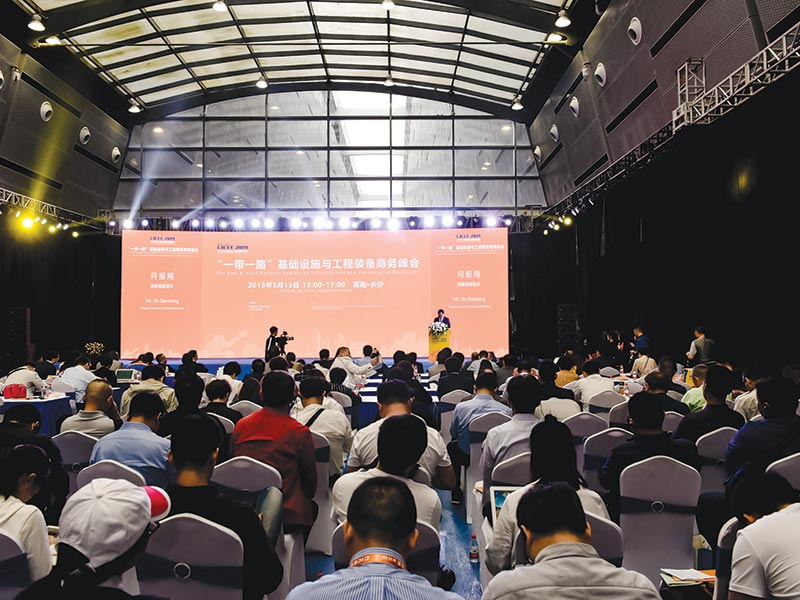 Belt & Road Business Summit on Infrastructure and Construction Machinery organized by CCCME