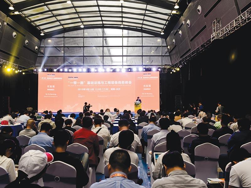 Construction Technology Summit: Adaption of Advanced