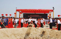 SUNWARD Industry City Starts Building World's Largest Foundation Equipment Manufacturing Base